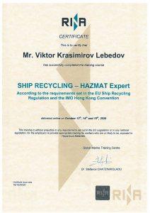 viktor-lebedov-certificate